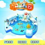 江蘇南京遊樂場擺放大型移動充氣水上樂園充氣水滑梯