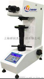 HV5-50 维氏硬度计