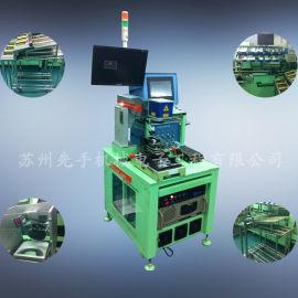 二维码激光打标分检系统 二维码打码检测系统