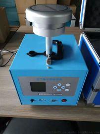 03-新國標煙氣汞的檢測 溼法煙氣汞採樣器說明書