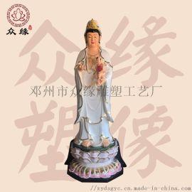 站像觀音菩薩 延命觀音 定制觀音大士神像佛像