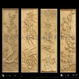 山东浮雕壁画、人造砂岩浮雕定制