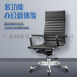 可定制办公椅职员电脑椅人体工学座旋转椅简带扶手