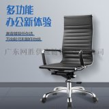 可定制辦公椅職員電腦椅人體工學座旋轉椅簡帶扶手