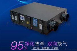 供应静音全热交换器新风系统 全热交换新风机