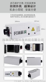 深圳新风系统上门安装气净化新风机生产设计家用商用
