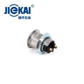JK006电源锁 门控锁 钥匙开关  数控面板锁