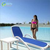 哈尔滨户外休闲折叠椅舒纳和直供ABS塑料沙滩躺椅