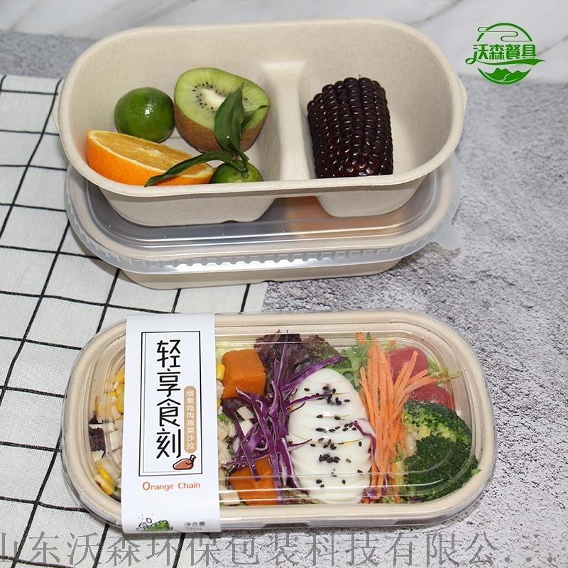 小麥秸稈食具,一次性餐盒,可降解一次性飯盒