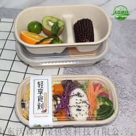 小麦秸秆餐具,一次性餐盒,可降解一次性饭盒