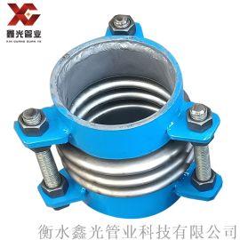 金属非金属膨胀节 轴向型内压补偿器套管式补偿器