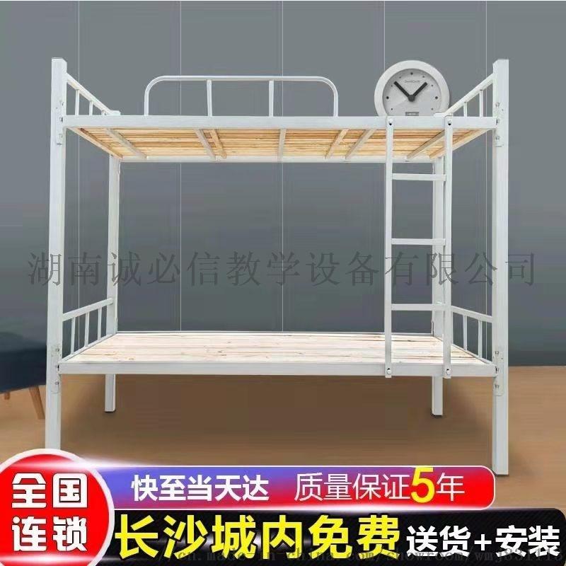 问:双层铁床多少钱?定做宿舍用铁床