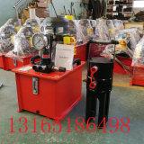 直销钢筋套筒冷挤压机 电动液压钢筋挤压机
