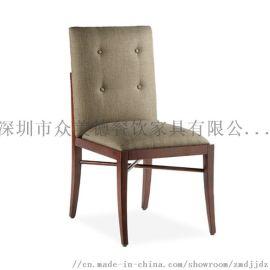 西餐厅**椅子,欧式扶手靠背椅,众美德实木餐椅厂家