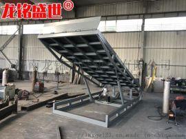 山东厂家可定制固定式登车桥