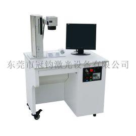 东莞塘厦光纤激光打标机销售 金属激光切割机系列 皮革激光打字机价格