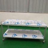 四川成都重慶設計定製不鏽鋼面板鋁型材工作臺