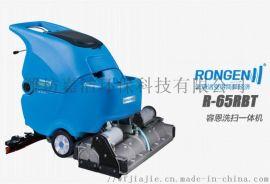 山东洗扫一体机,潍坊洗扫一体机,工厂用洗扫一体机