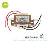 低頻線性電源變壓器  0.8V-60W可定制