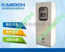 磨煤收尘器安全监控在线气体分析系统厂家|西安博纯