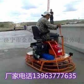 座驾式磨光机厂家直销 省时省力驾驶式抹平机