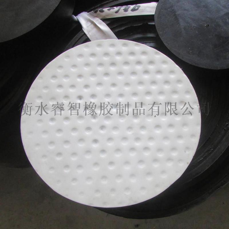 矩形橡胶支座 板式橡胶支座 桥梁板式橡胶支座