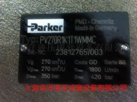 PV270R1K1T1WMMC派克柱塞泵