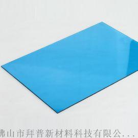 厂价供应邵阳pc实心耐力板 pc颗粒板、磨砂板