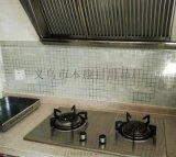 马赛克厨房防油污墙面贴纸 粘贴式耐高温铝箔纸