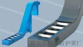 庆云县排屑机加工定制专家 刮板排屑机