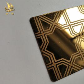 不锈钢香槟金拉丝板 不锈钢钛金拉丝板 彩色不锈钢板