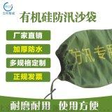 北京厂家直销防汛沙包物业防汛沙袋防洪挡水防汛