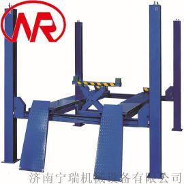 汽车维修升降机 液压导轨双柱举升机 四柱立体停车库