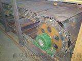 電滾筒板鏈輸送機 鏈板運輸機按需定做 LJXY 鏈