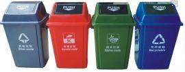 西安 垃圾桶 分類垃圾箱諮詢15591059401