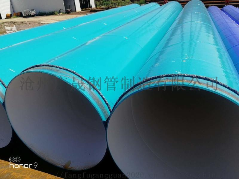 內外塗塑鋼管,給水用塗塑鋼管,排污用塗塑鋼管