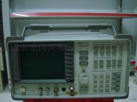 供应HP8562A频谱分析仪Agilent 8562A
