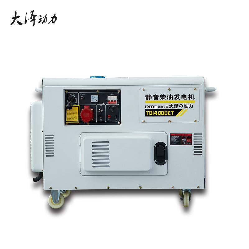 双缸10KW静音式柴油发电机