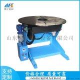 大型变位机 自动焊接转台 旋转工作台 冷焊机