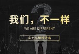 天津LOGO設計平面設計 網站創意設計找富國**價格