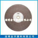 道軌、石材專用切割片400x3.4x32mm