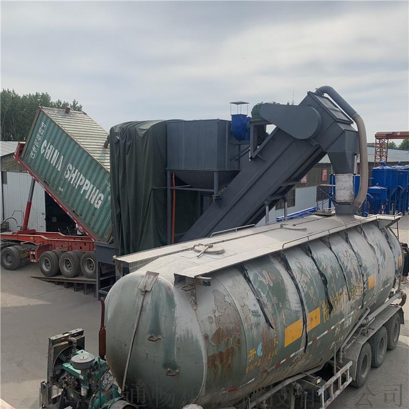 码头翻箱卸灰机 集装箱自动翻箱倒灰机 拆箱机