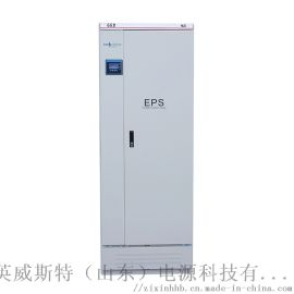 eps-0.6kw 消防应急照明 单相eps电源