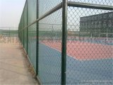 球场围网生产厂家体育场围栏网