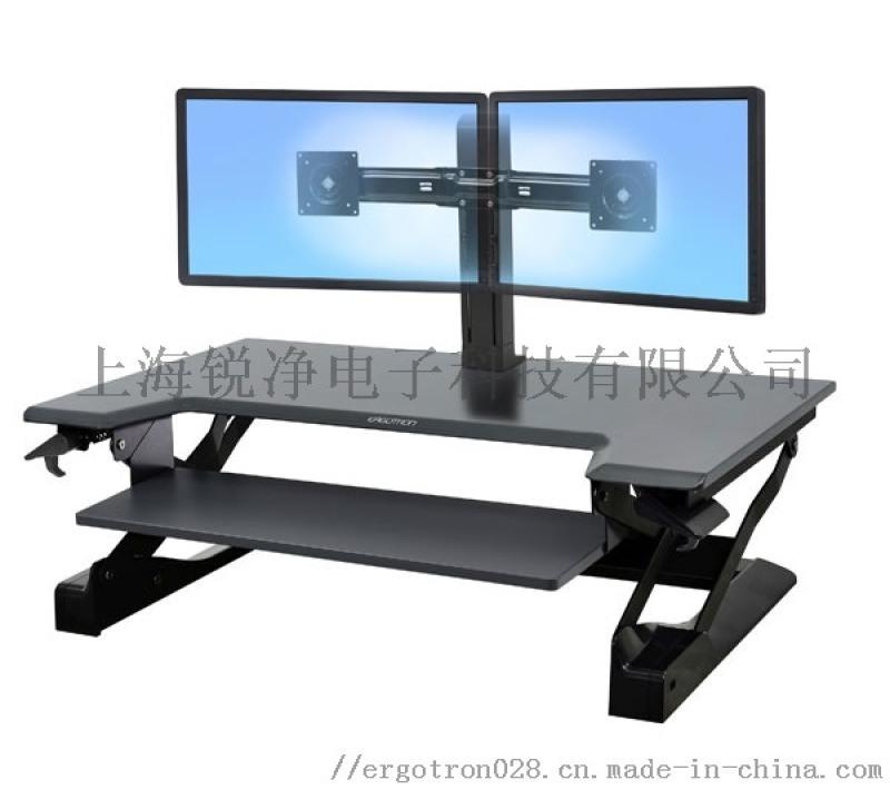 爱格升33-406-085办公升降桌