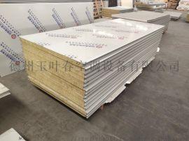 岩棉定制净化彩钢板 山东亚太净化彩钢板