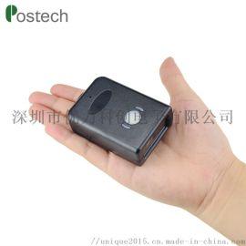 MS4100固定式二维条码扫描器自助机嵌入式扫描器
