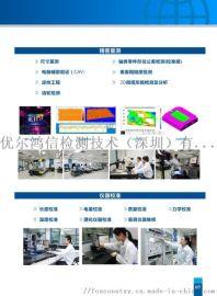 武汉精密尺寸测量 第三方检测机构