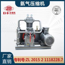 氨气压缩机 蚌埠巨丰压缩机厂家直销氨气制冷压缩机