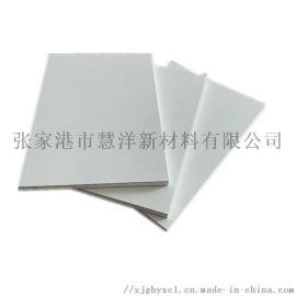 抗菌防腐HPL贴面板 医用环保防火洁净板